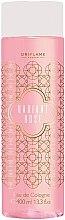 Парфюми, Парфюмерия, козметика Oriflame Radiant Rose - Одеколони