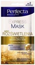 Парфюми, Парфюмерия, козметика Маска за лице и очи - Perfecta Pharma Illuminating Express Mask