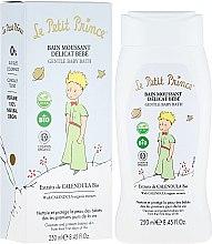 Парфюми, Парфюмерия, козметика Детски нежен гел за баня - Le Petit Prince Gentle Baby Bath