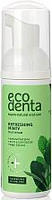 Парфюми, Парфюмерия, козметика Освещаваща пяна-вода за уста с масло от мента и натурален бетаин - Ecodenta Mouthwash Refreshing Oral Care Foam
