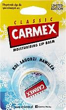 Парфюми, Парфюмерия, козметика Балсам за устни - Carmex Moisturising Lip Balm Winter Limited Edition