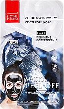 """Парфюмерия и Козметика Маска за лице """"Измиващ гел+почистваща маска"""" - Czyste Piekno Peel Off Mask"""