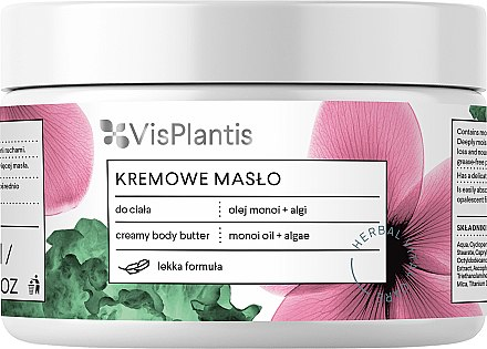 Крем масло за тяло - Vis Plantis Herbal Vital Care Creamy Body Butter Monoi Oil and Algae
