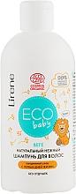 Парфюмерия и Козметика Детски натурален шампоан за коса - Lirene Eco Baby Shampoo