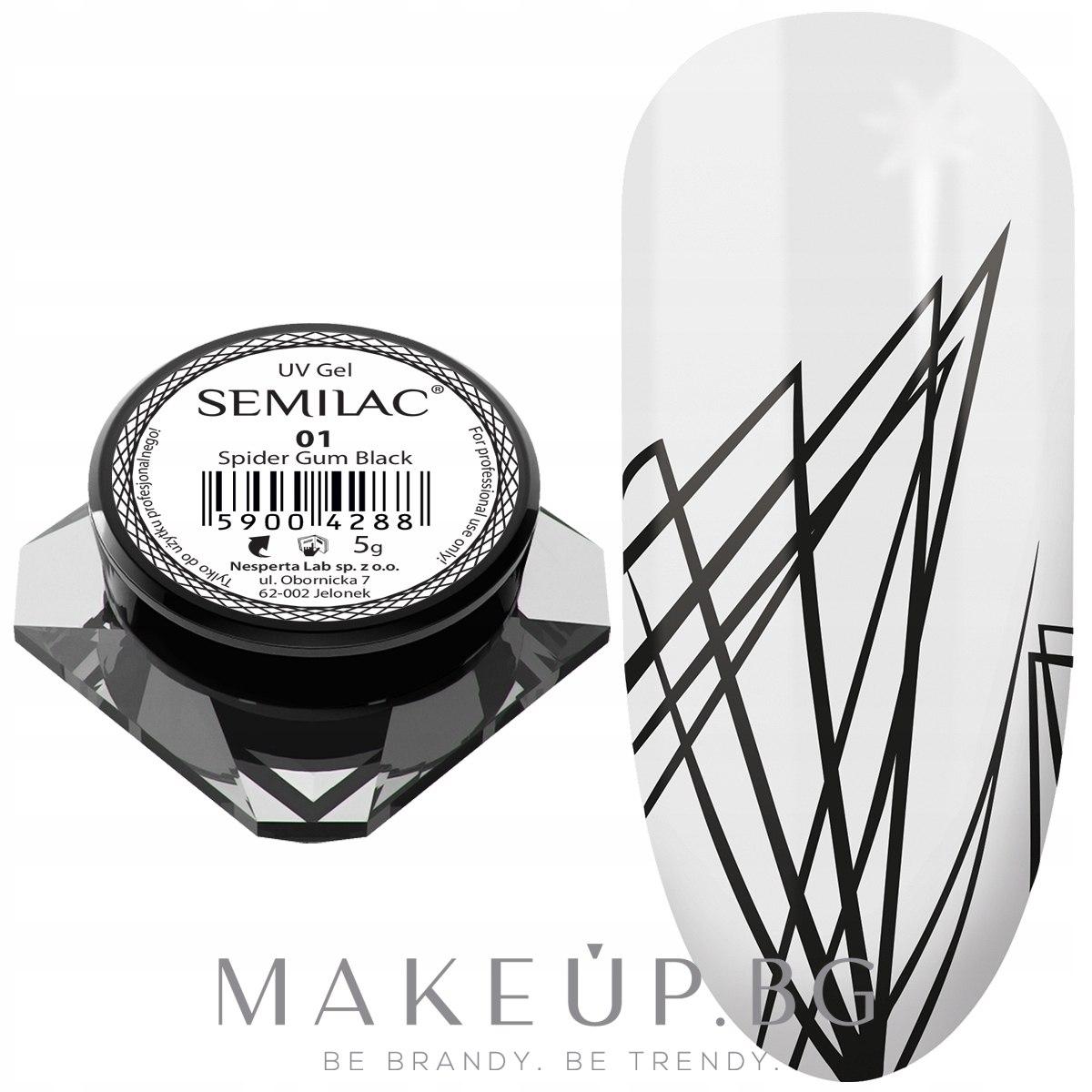 Спайдър гел за нокти - Semilac Spider Gum UV Gel — снимка 01 - Black