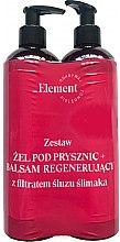 Парфюмерия и Козметика Комплект за тяло - _Element Snail Slime Filtrate (sh/gel/150ml+gel/150ml)