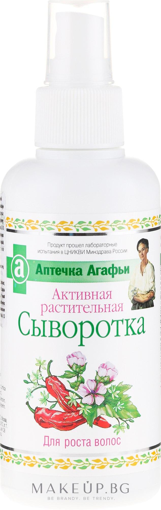 Серум за растеж на косата - Рецептите на баба Агафия  — снимка 150 ml