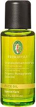 Парфюми, Парфюмерия, козметика Органично масло от нар - Primavera Organic Pomegranate Seed Face Oil