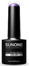 Парфюмерия и Козметика Хибриден гел лак за нокти - Sunone UV/LED Gel Polish Color