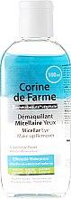 Парфюми, Парфюмерия, козметика Демакиант за очи - Corine De Farme Micellar Eye Make-up Remover