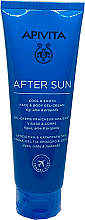 Парфюмерия и Козметика Гел-крем за лице и тяло след слънце - Apivita After Sun Cool & Smooth Face & Body Gel-Cream