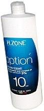 Парфюми, Парфюмерия, козметика Оксидант водороден пероксид 10vol 3% - H.Zone Option Oxy
