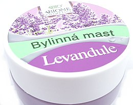 Парфюми, Парфюмерия, козметика Крем за лице - Bione Cosmetics Lavender Herbal Cream