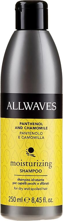 Шампоан за коса с пантенол и лайка - Allwaves Moisturizing – Hydrating Panthenol And Chamomile Shampoo — снимка N1
