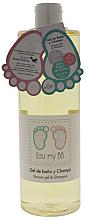 Парфюмерия и Козметика Душ гел и шампоан 2в1 - Air-Val International Eau My BB Shower Gel & Shampoo