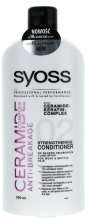 Парфюми, Парфюмерия, козметика Възстановяващ балсам - Syoss Ceramide Complex Anti-Breakage Conditioner