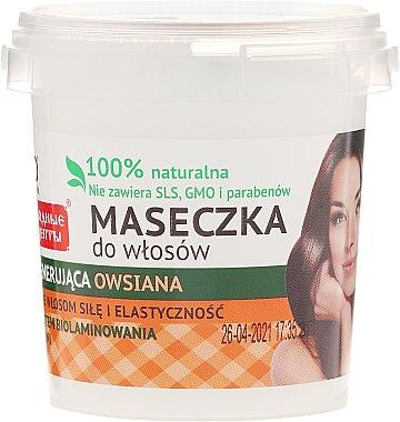 """Възстановяваща маска за коса """"Овес"""" - Fito Козметик"""