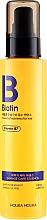 Парфюмерия и Козметика Подхранваща есенция с биотин за увредена коса - Holika Holika Biotin Damage Care Essence