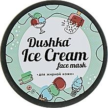 Парфюмерия и Козметика Маска за лице за мазна кожа - Dushka Ice Cream Mask