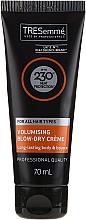 Парфюмерия и Козметика Термозащитен крем за коса - Tresemme Volumising Blow-Dry Cream
