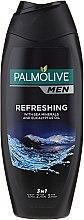 Парфюми, Парфюмерия, козметика Душ гел за мъже - Palmolive Men Refreshing