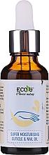 Парфюмерия и Козметика Овлажняващо масло за кутикули и нокти - Eco U Cuticle & Nail Oil