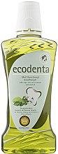 Парфюми, Парфюмерия, козметика Многофункционална вода за уста - Ecodenta Multifunctional Mouthwash