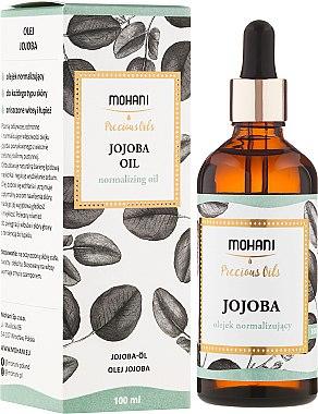 """Масло за лице и тяло """"Жожоба"""" - Mohani Precious Oils — снимка N1"""