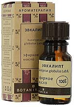 """Парфюмерия и Козметика Етерично масло """"Евкалипт"""" - Botanika Eucalyptus Essential Oil"""