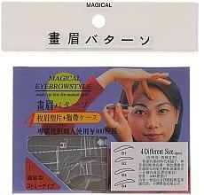 Парфюмерия и Козметика Шаблони за вежди, размер В1, В2, В3, В4 - Magical Eyebrow Style