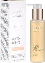 Парфюмерия и Козметика Растителен екстракт за уморена и зряла кожа - Babor Cleansing Phytoactive Reactivating