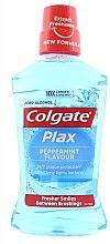 Парфюмерия и Козметика Антибактериална вода за уста - Colgate Plax Peppermint