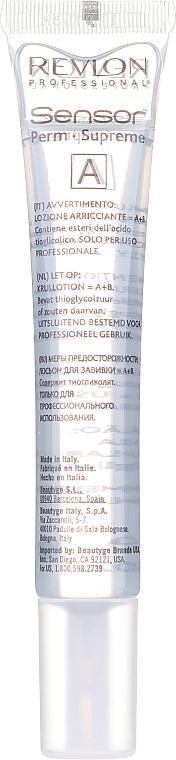 Продукт с химическо покритие при боядисана коса - Revlon Professional Sensor Perm-Supreme — снимка N8