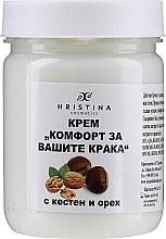 """Парфюмерия и Козметика Крем """"Комфорт за вашите крака"""" с кестен и орех - Hristina Cosmetics"""