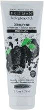 """Парфюмерия и Козметика Кална маска за лице """"Въглен и черна захар"""" - Freeman Feeling Beautiful Charcoal & Black Sugar Mud Mask"""
