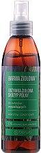 Парфюмерия и Козметика Балсам с полски хвощ при косопад - Barwa Herbal Conditioner