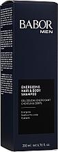 Парфюмерия и Козметика Шампоан-душ гел - Babor Men Energizing Hair & Body Shampoo