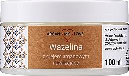 Парфюмерия и Козметика Вазелин с арганово масло за лице и тяло - Argan My Love