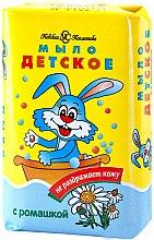 Парфюми, Парфюмерия, козметика Детски сапун с екстракт от лайка - Невска Козметика