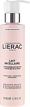 Парфюмерия и Козметика Мицеларно мляко за премахване на грим - Lierac Double Nettoyant Lait Micellaire