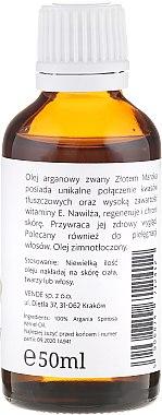 Арганово масло - Maudi Naturals — снимка N2