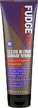 Парфюмерия и Козметика Тонизиращ шампоан за коса - Fudge Clean Blonde Damage Rewind Shampoo