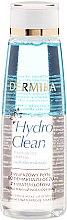 Парфюмерия и Козметика Двуфазен лосион за премахване на грим - Dermika Hydro Clean Two-phase Make-up Remover