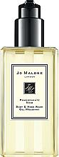 Парфюми, Парфюмерия, козметика Jo Malone Pomegranate Noir - Гел-мус за ръце и тяло