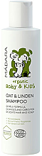 Парфюмерия и Козметика Шампунь с овсом и цветами липы - Madara Cosmetics Ecobaby Mild Baby Shampoo