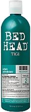 Парфюмерия и Козметика Овлажняващ балсам за суха и увредена коса - Tigi Tigi Bed Head Urban Anti+dotes Recovery Conditioner