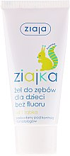 Парфюми, Парфюмерия, козметика Детска паста за зъби без флуороид - Ziaja Toothpaste Gel For Kids