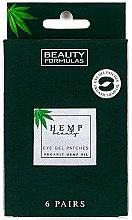 Парфюмерия и Козметика Хидрогел пачове за очи - Beauty Formulas Hemp Beauty Eye Gel Patches