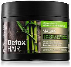 """Парфюмерия и Козметика Маска за коса """"Бамбуков въглен"""" - Dr. Sante Detox Hair Mask"""
