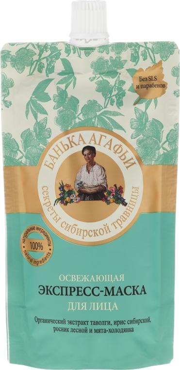 """Експресна маска за лице """"Освежаваща"""" - Рецептите на баба Агафия"""